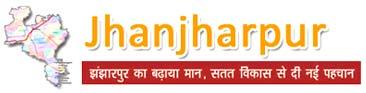jhanjharpur